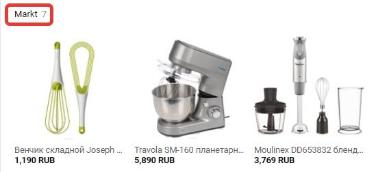 Online-Shop auf vK.ru - Markt