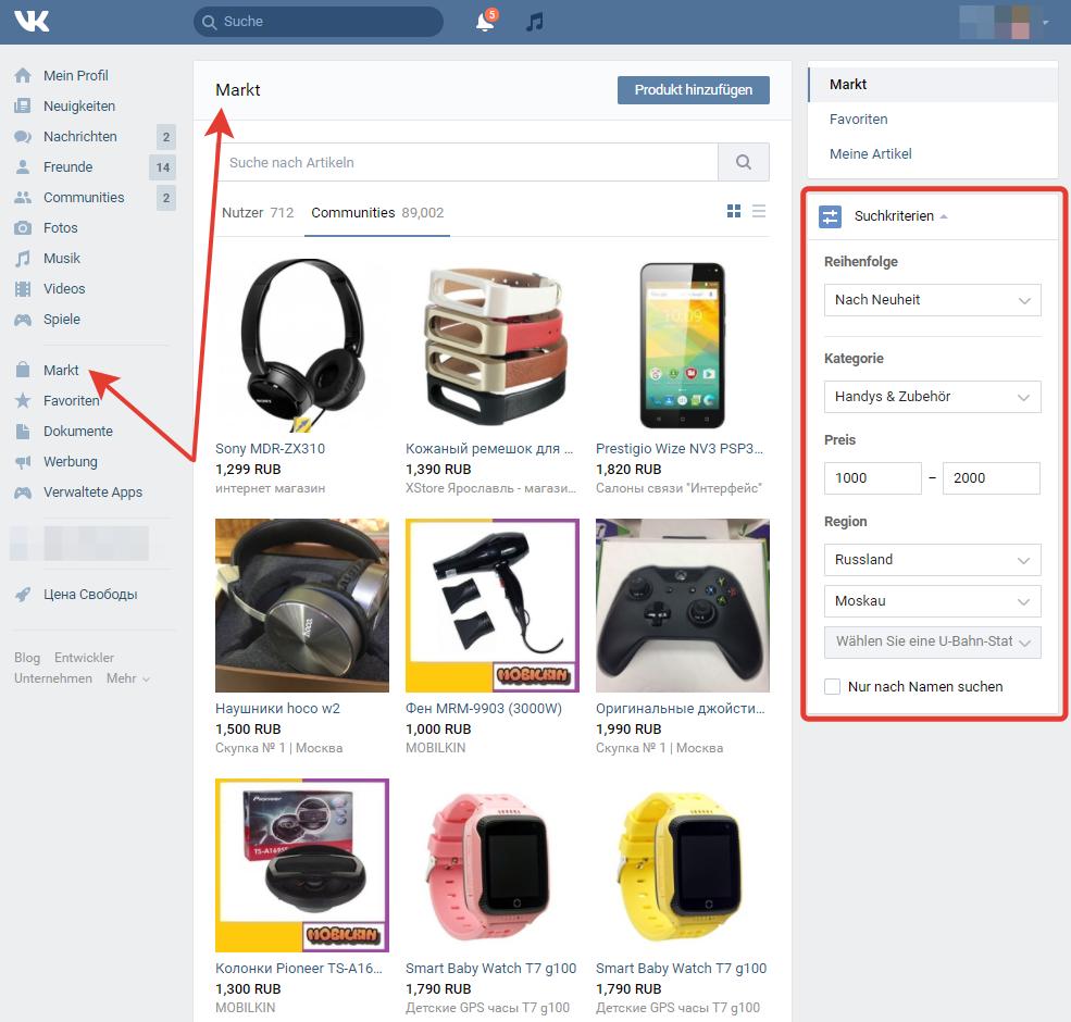 Online Shop Auf Vkontaktecom Onmarus