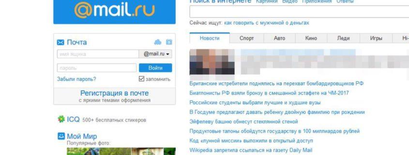 größte russische Plattform Mail.ru