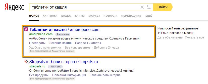 Was suchen Russen in Yandex