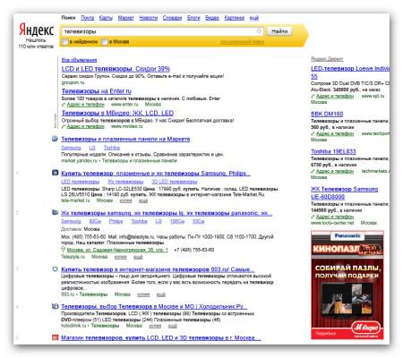 Yandex Bannerwerbung