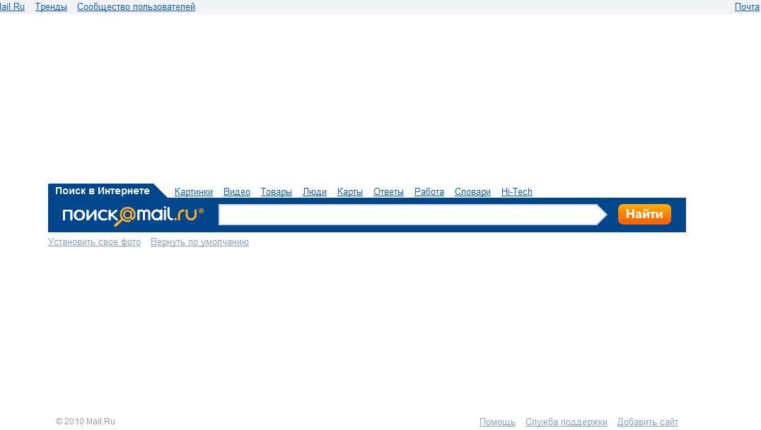Suchleiste Mail.ru