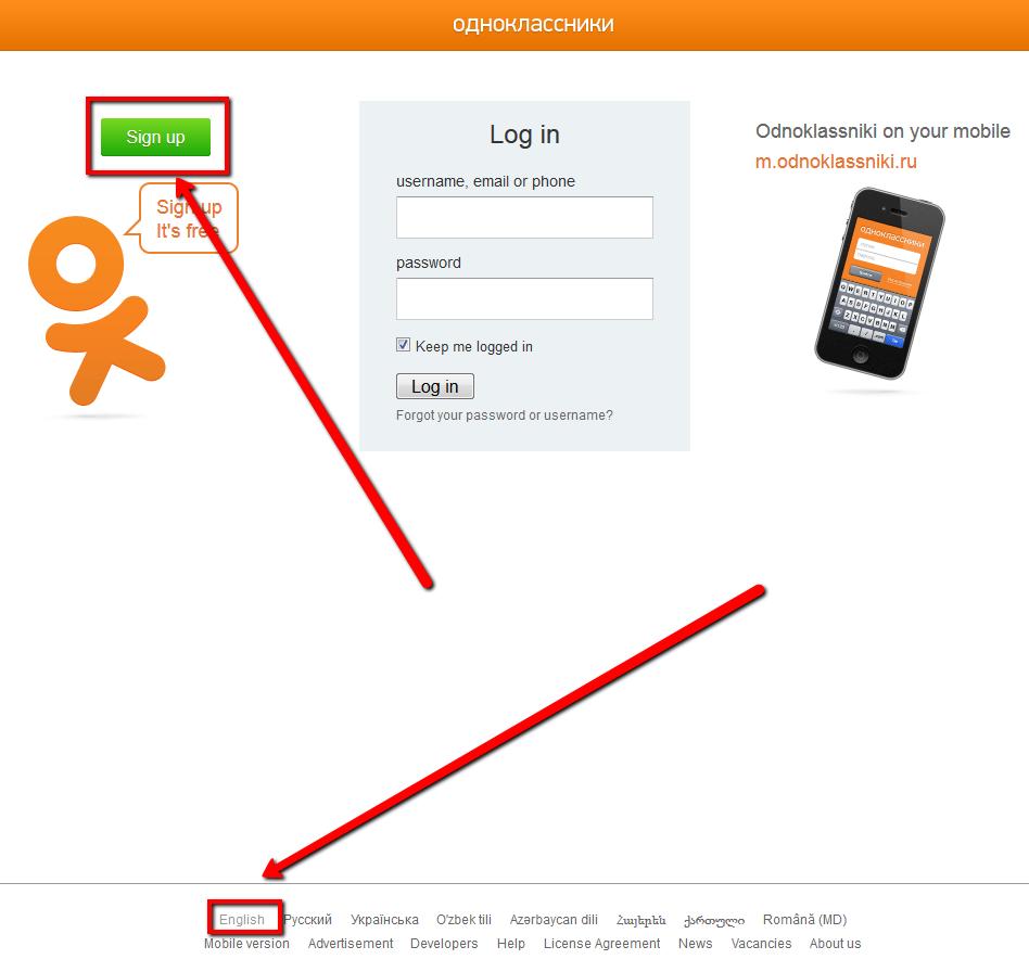 sign_up_odnoklassniki | ONMARUS