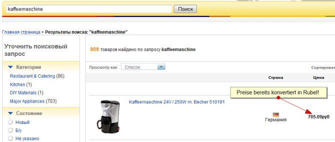 Suche nach deutschen Begriffen bei Ebay Russland