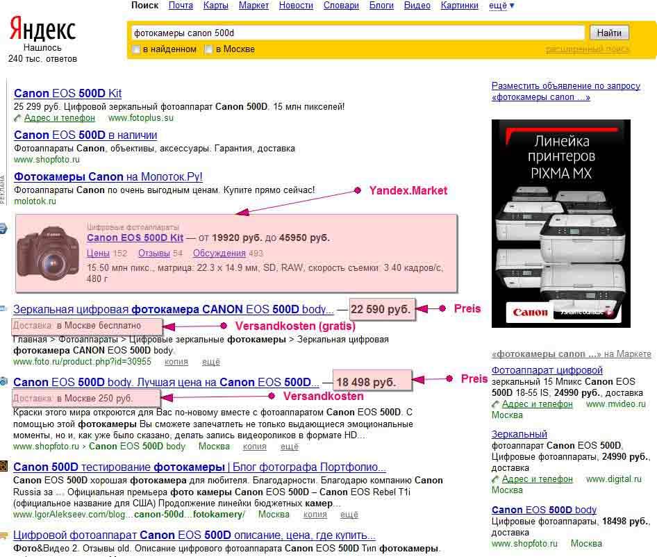 Yandex zeigt Preise und Lieferbedingungen in den Suchergebnissen