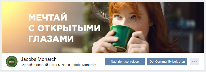 Food Marketing in Russland: Case-Study Kaffee