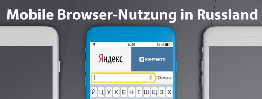 Mobile Browser in Russland