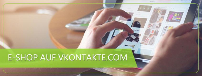 Online shop auf vK