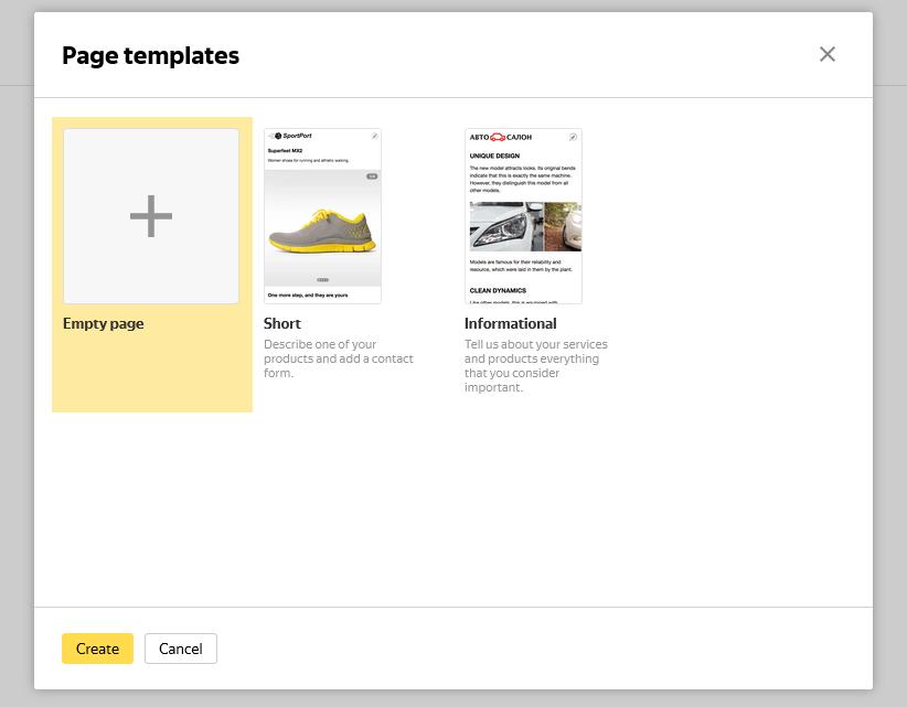 Yandex Turbo-Pages Vorlage erstellen